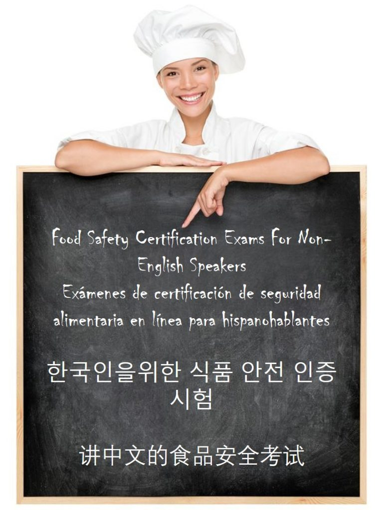 Food Safety Certification Exam
